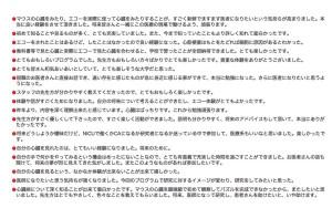 ひらめき2017循研HP#2