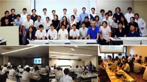 大動脈分子病態研究会2017を開催しました.001