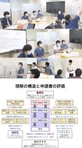 循研ピアレビュー2021_循研HP